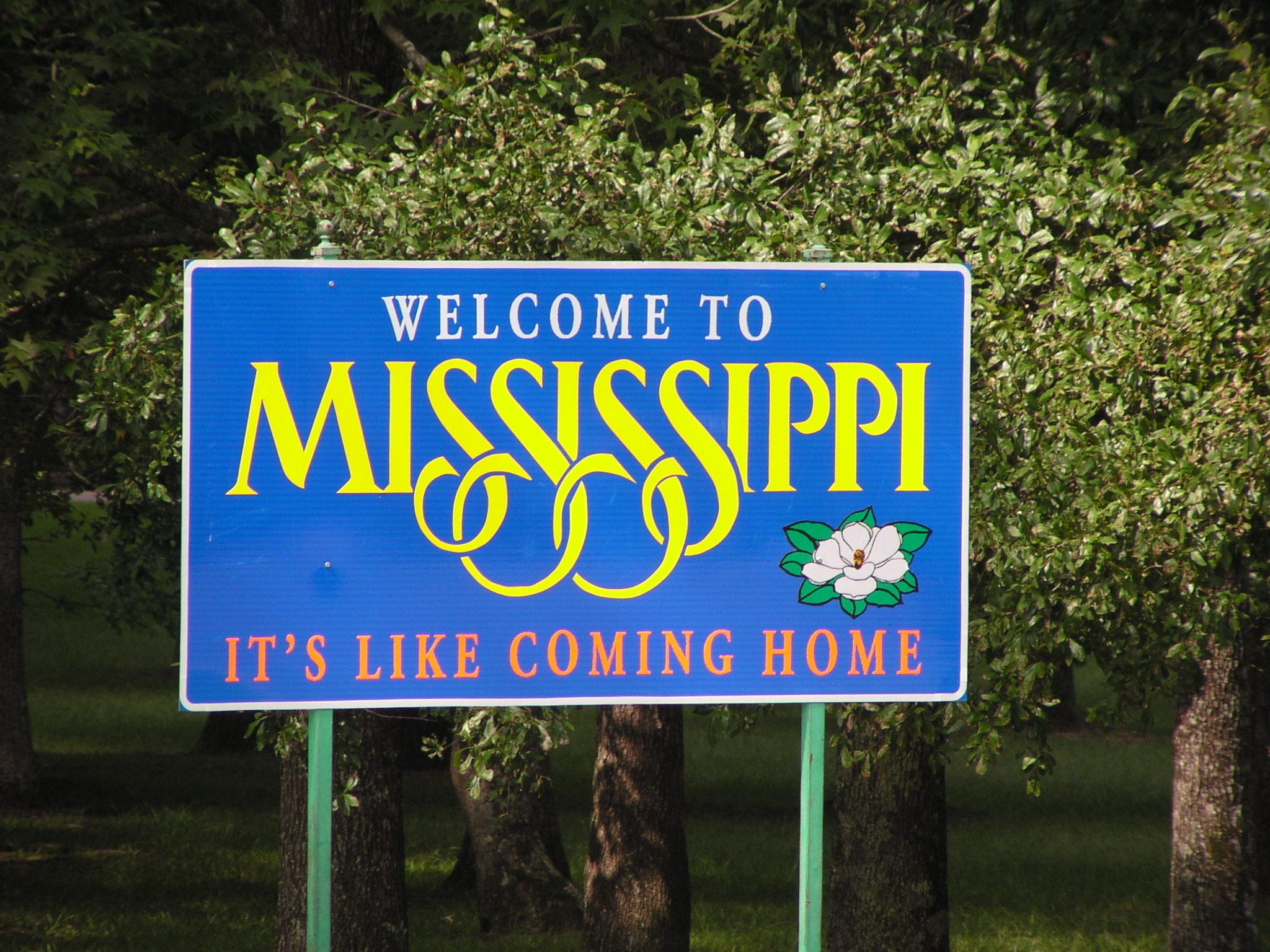 Another Mississippi welcome sign inside the rest area. [2048x1536]